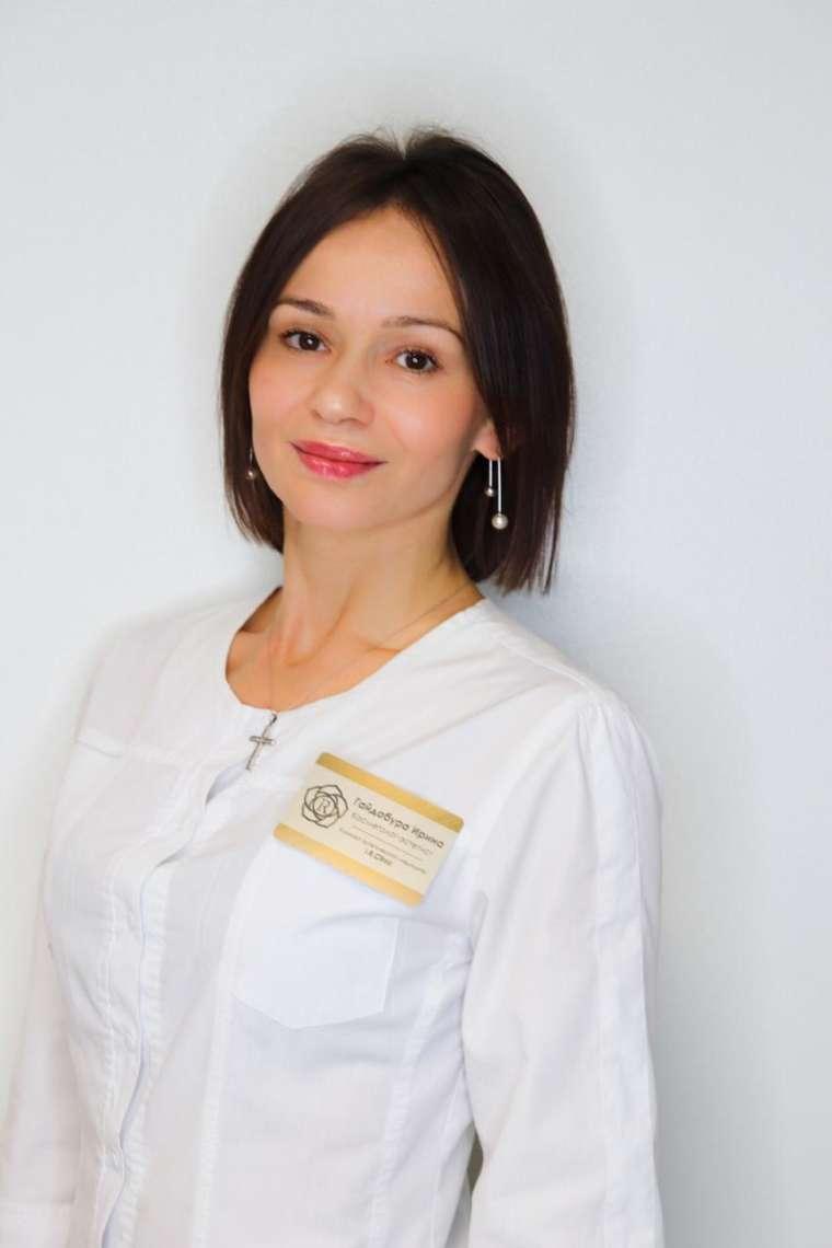 Гайдабура Ирина Александровна